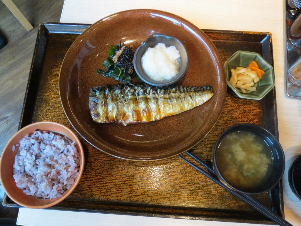 Grilled Mackerel with Horseradish & Seaweed, Mochi-Mochi, Pickled Vegetables, & Miso Soup