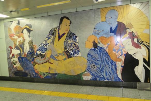 Yellow Mural, Tukiji Mkt