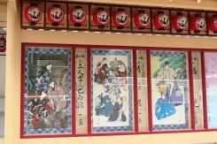Kabuki signs
