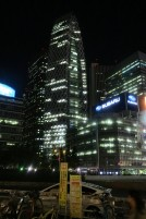 Night, Tall buildings Shinjuku
