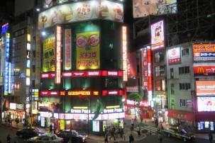 Resturaunts. Shinjuku