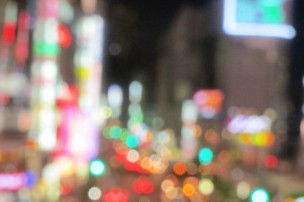 Shinjuku Lights Blurred