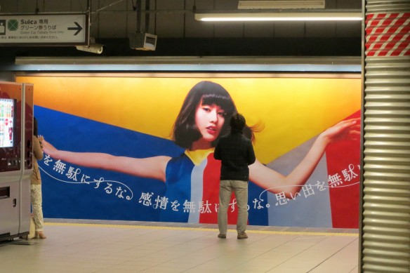 Primary Colors, Ebisu Station