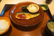Fish lunch