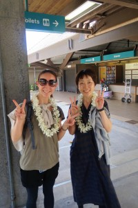At Kona airport